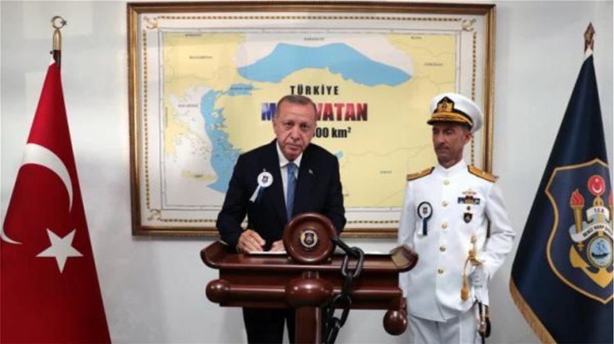 erdogan-galazia