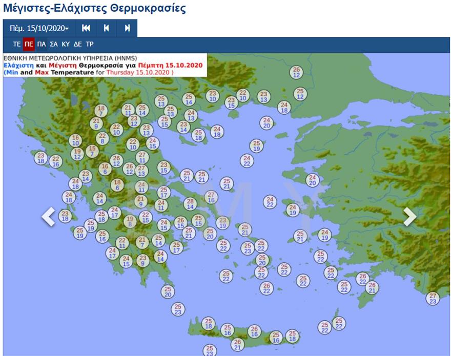 kairos_kakokairia_pemptis_kerkira_thermokrasies