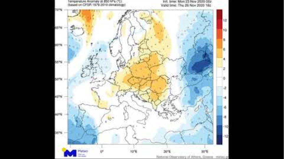 Meteo.gr: Θερμοκρασιακές μεταβολές στην Ευρώπη 23-29/11/2020