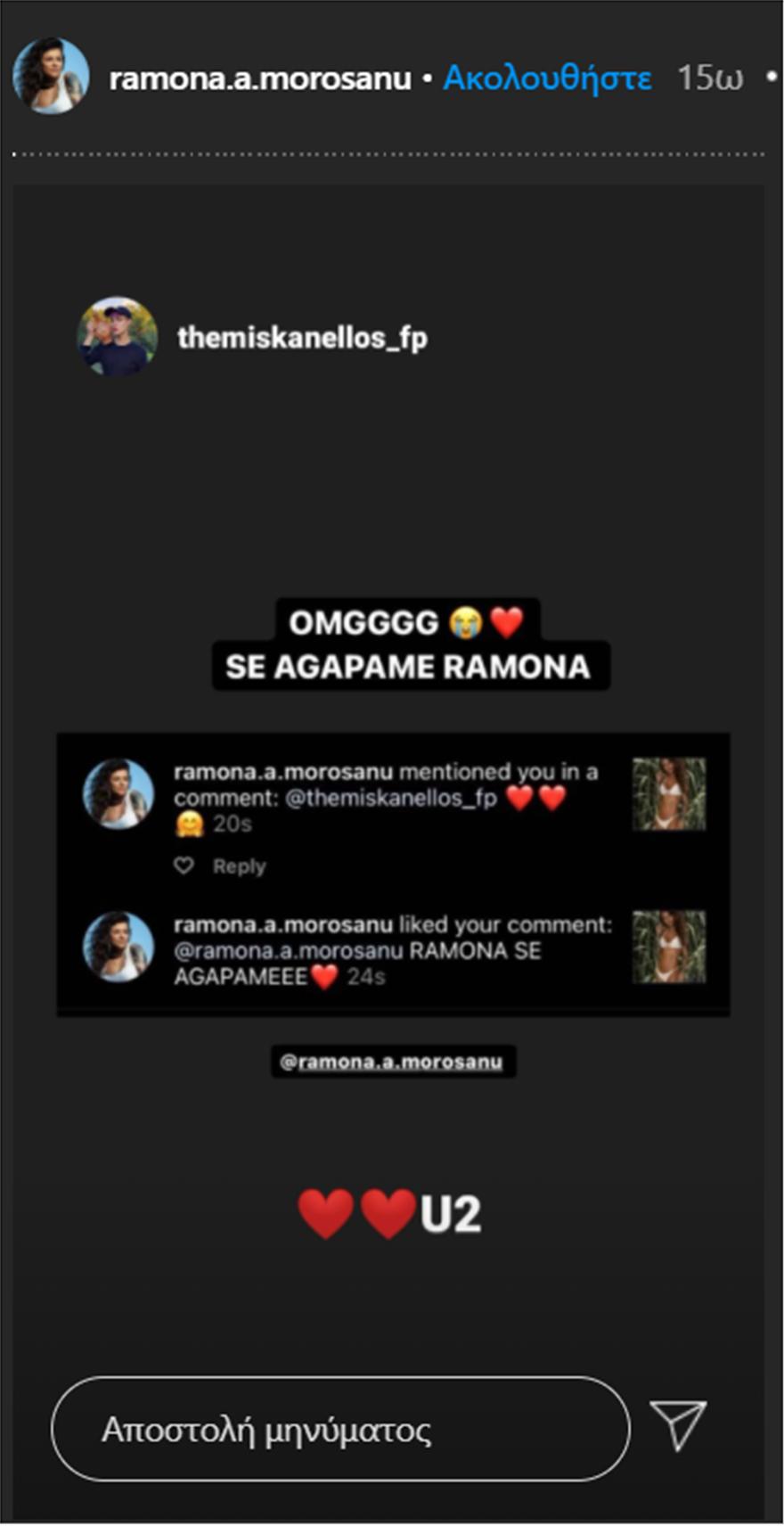 Ramona_Story