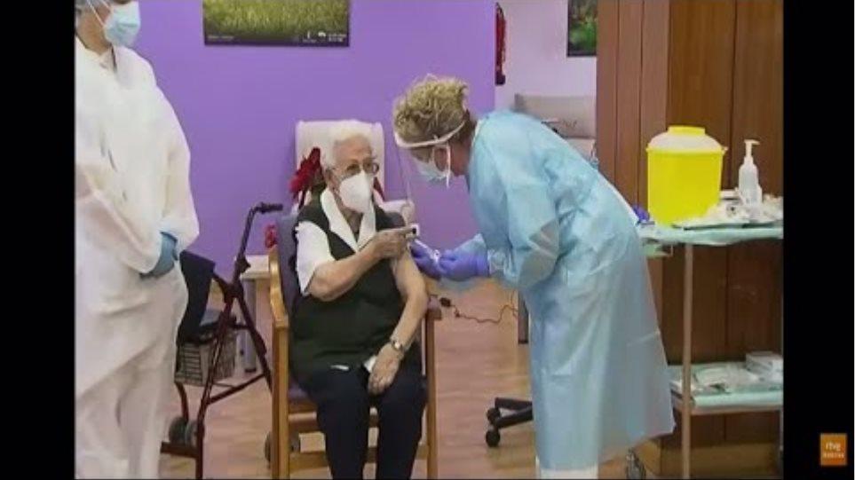 Primera vacuna contra el Covid19 administrada en España