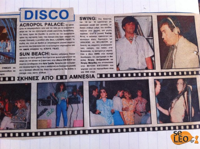 disco new 01