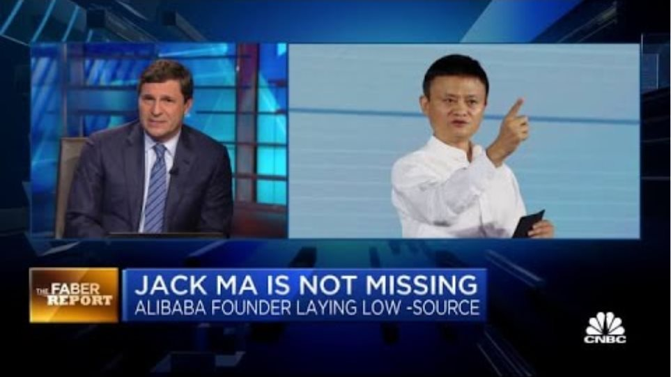 Alibaba founder Jack Ma is laying low for the time being, but he's not missing: Sources