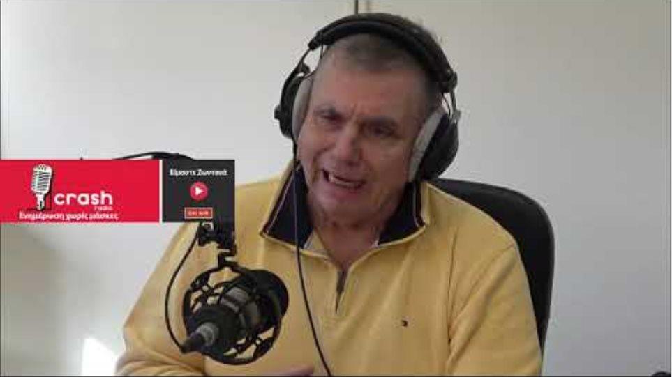 Γιώργος Τράγκας Crash Radio 09-02-21 - Αναφορά στο νέο κόμμα