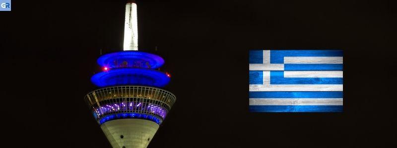 Ντίσελντορφ γαλανόλευκη σημαία Ελλάδα