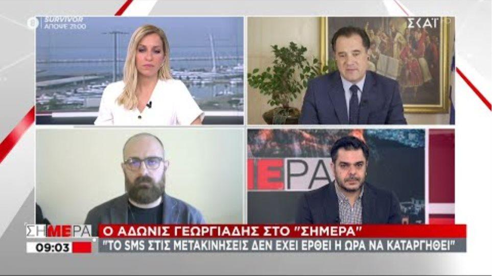 """Ο Άδωνις Γεωργιάδης στο """"Σήμερα""""   27/04/2021"""