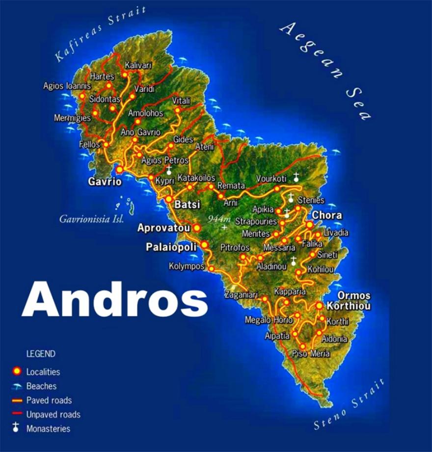 andros_remata