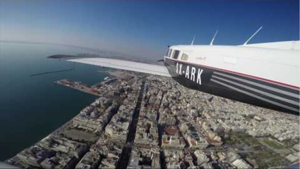 THESSALONIKI from the view of a pilot, WE LOVE THIS CITY