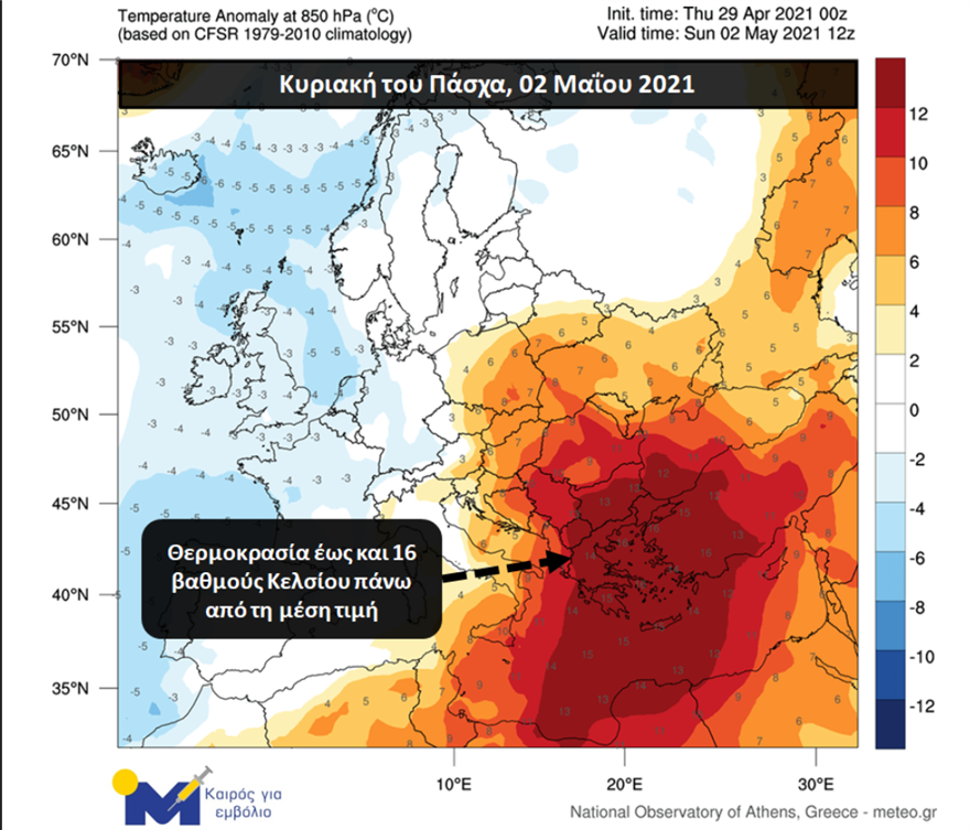 kairospasxa-kairos-meteo-kairosmegalipempti