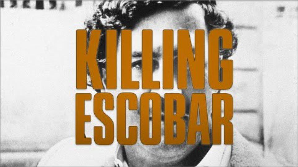 KILLING ESCOBAR Official Trailer (2021) Documentary