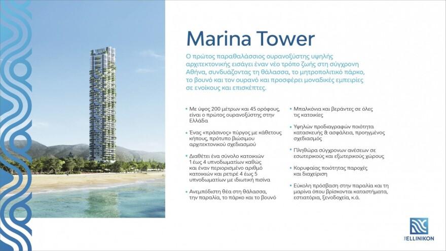 Lamda-Development-Marina-Tower_At-a-glance-GR-1280x720