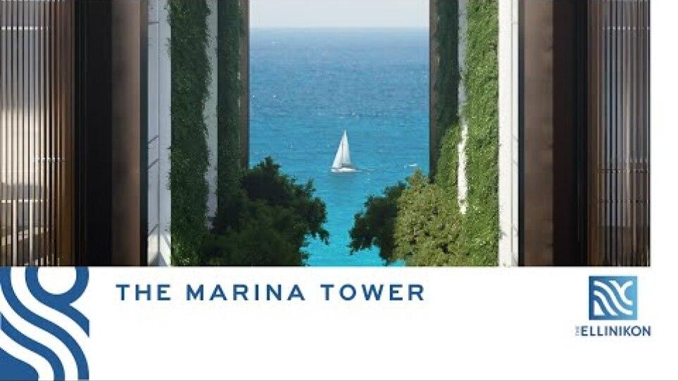 Διαδικτυακή Παρουσίαση Σχεδίων του Marina Tower (GR)