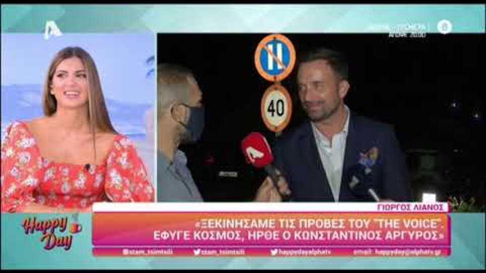 Ο Γιώργος Λιανός απαντά για το εάν παντρεύεται την αγαπημένη του, Κωνσταντίνα Καραλέξη