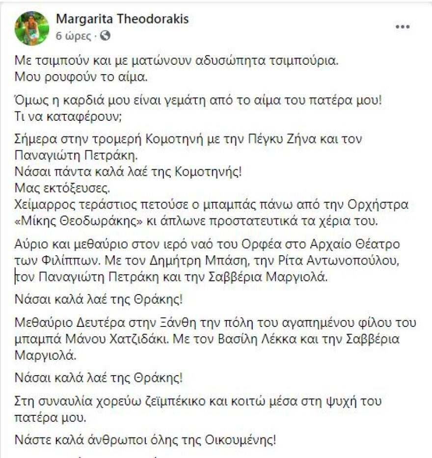 margarita-1